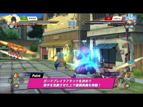 PS4「NARUTO-ナルト- 疾風伝 ナルティメットストーム4 ROAD TO BORUTO」対戦指南動画 実践の巻