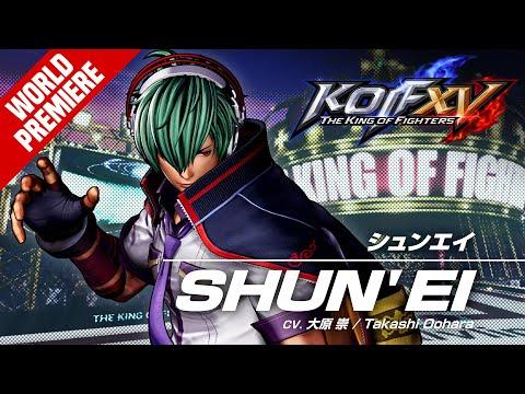 KOF XV SHUN'EI Trailer #1【TEAM HERO】