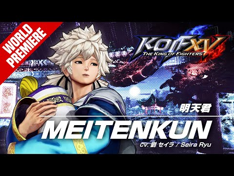 KOF XV MEITENKUN Trailer #2【TEAM HERO】