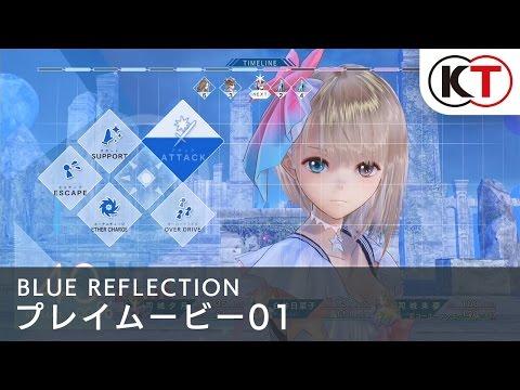 2017年3月30日発売!【BLUE REFLECTION】プレイムービー01