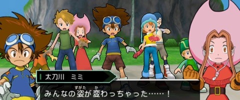 Digimon Adventure Banner