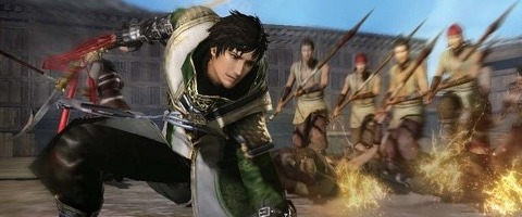 Dynasty Warriors Banner