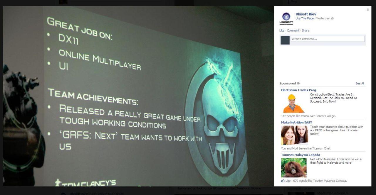 Ghost Recon Future Soldier Nachfolger
