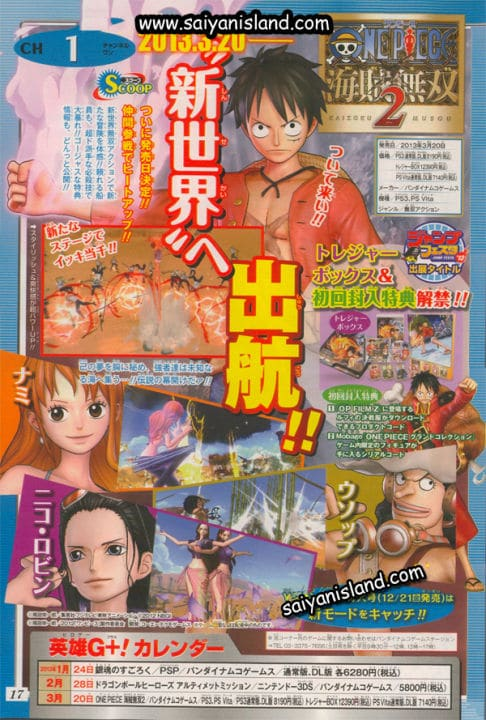 One Piece Pirate Warriors 2 Scan Nami Usopp Robin