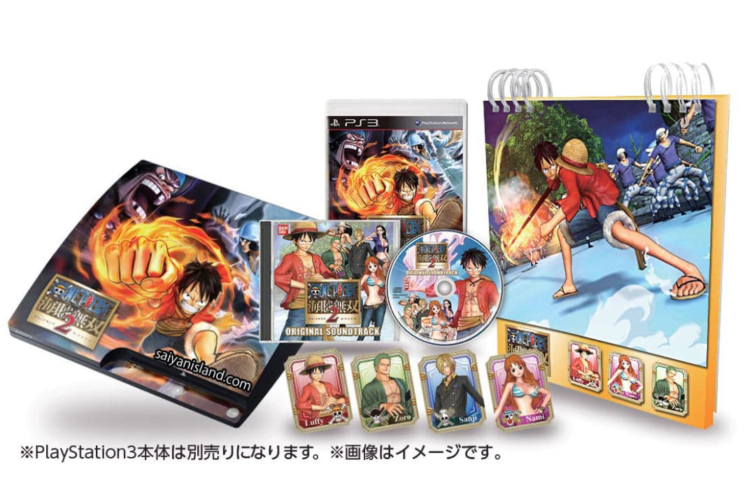 One-Piece-Pirate-Warriors-2-Treasure-Box