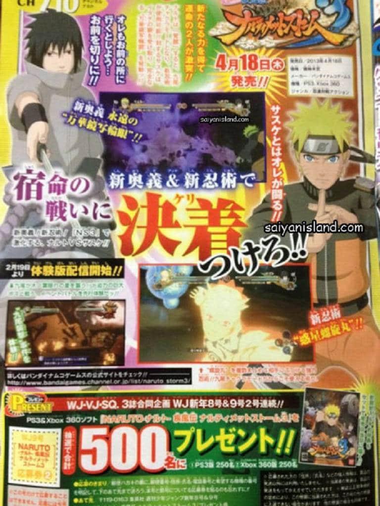 Naruto Ultimate Ninja Storm 3 Susanoo
