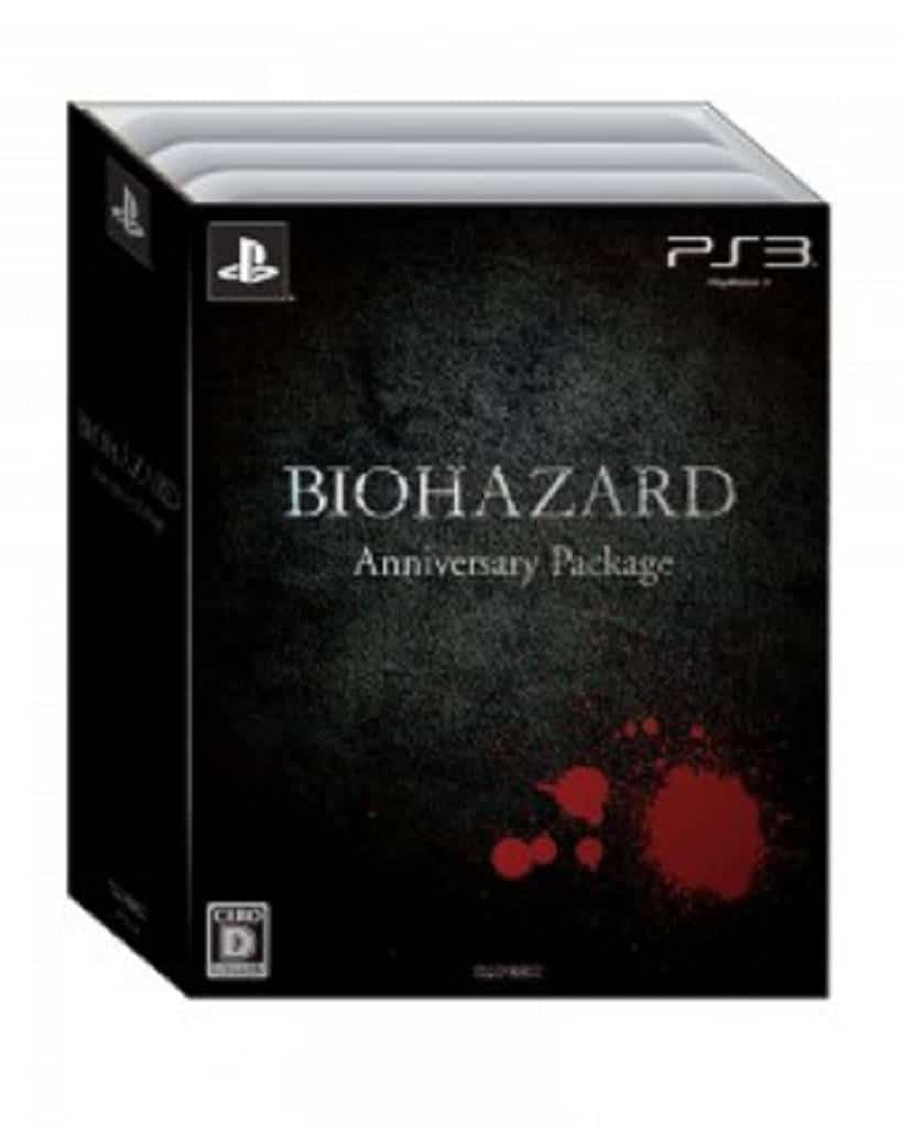 Resident Evil Anniversary Collection