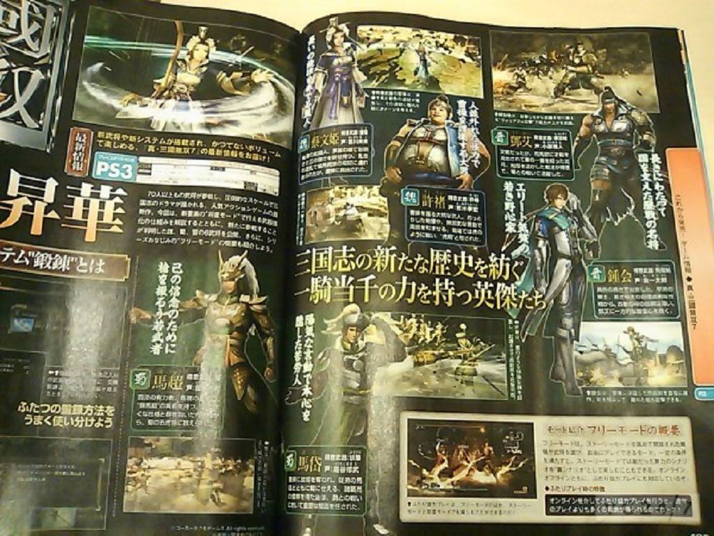 Dynasty Warriors 8 COop Scan