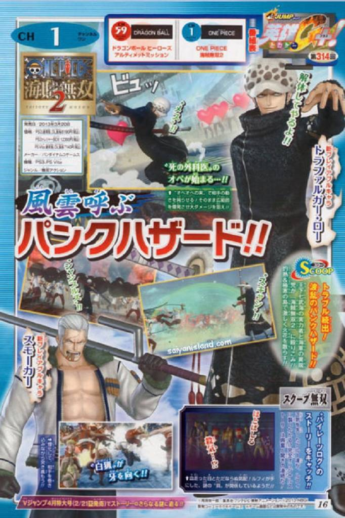Law Smoker One Piece Pirate Warriors 2