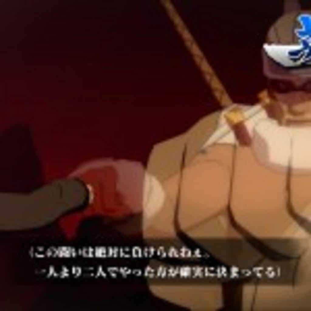 Naruto Storm 3 Edo Tensei Jinchuriki (12)
