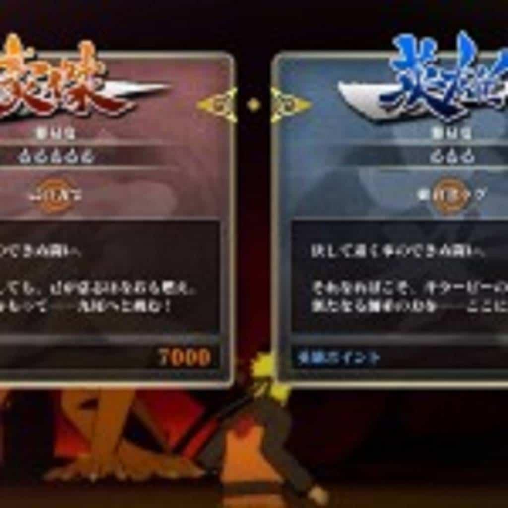 Naruto Storm 3 Edo Tensei Jinchuriki (14)