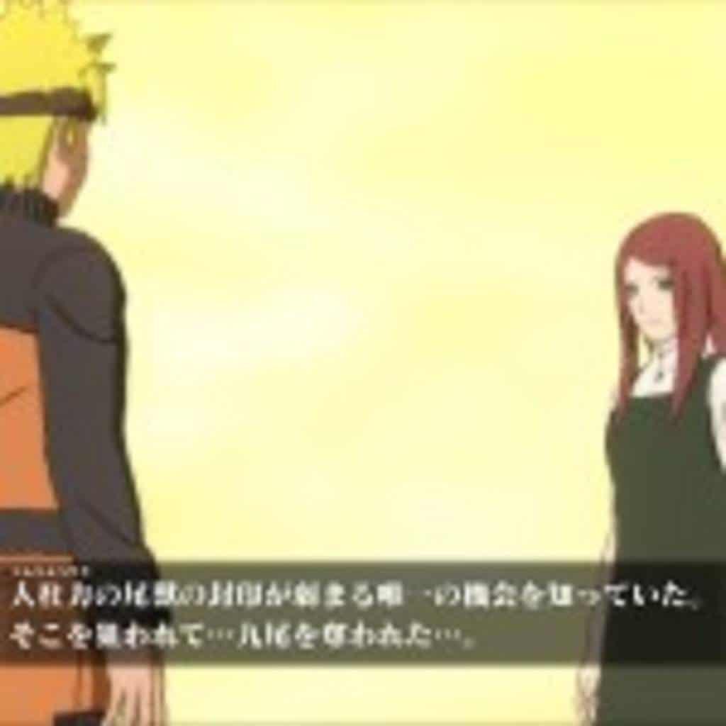 Naruto Storm 3 Edo Tensei Jinchuriki (8)