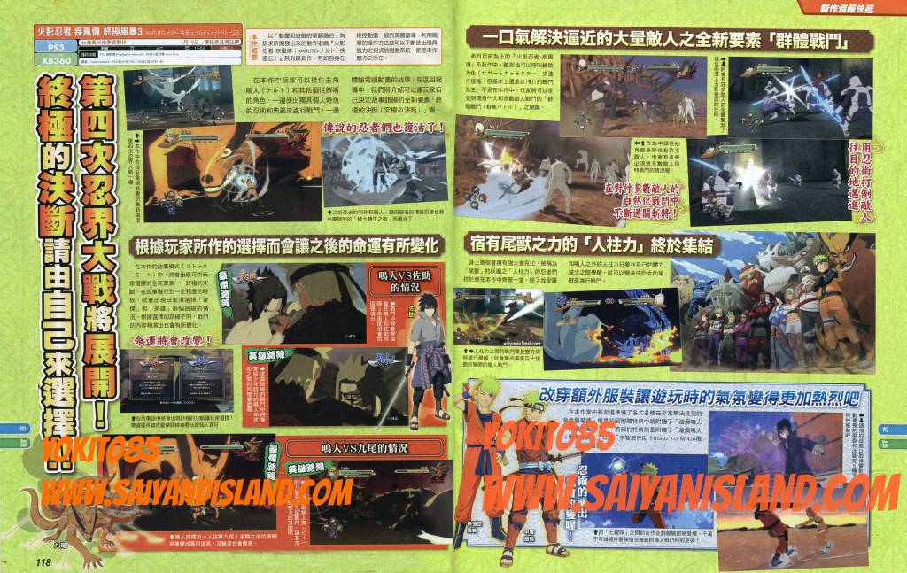 Naruto-Storm-3-Scan-24