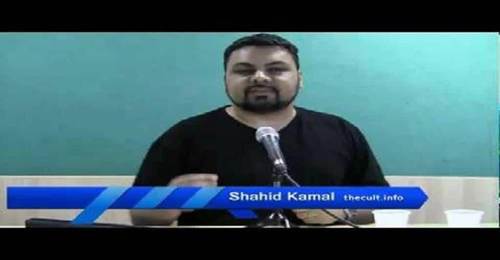Shahid Kamal