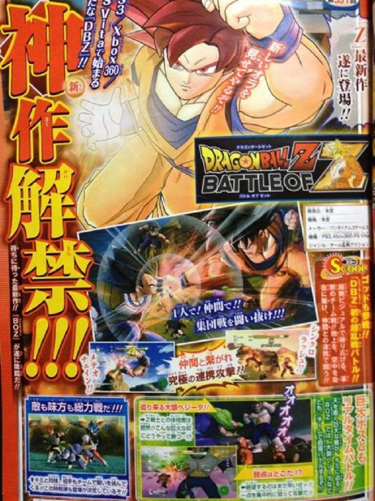 dragonball scan
