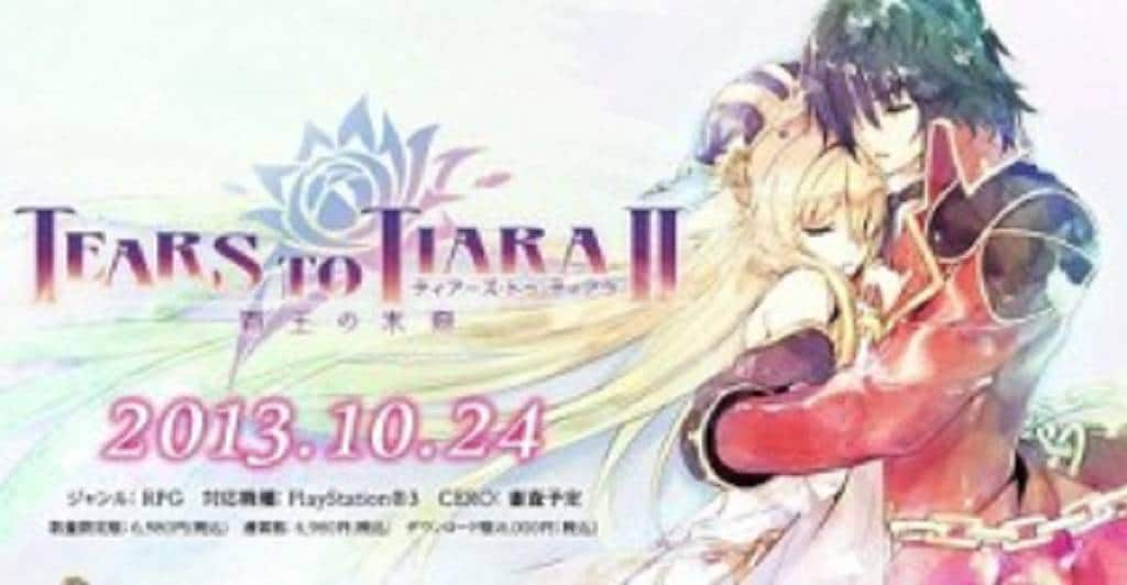 tears to tiara banner