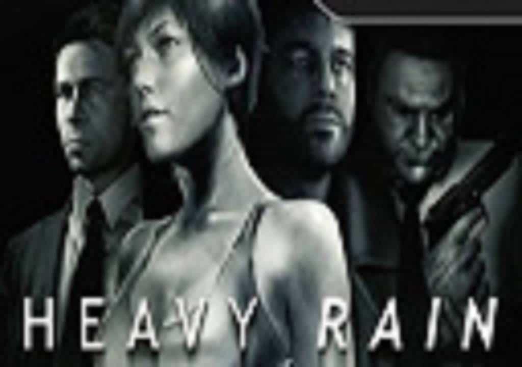 Heavy-Rain-Logo-Neu