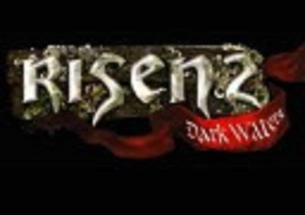 risen-2-dark-waters-logo-NEU