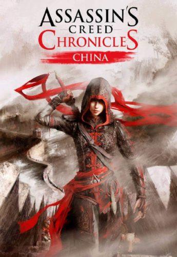 Assassins_Creed_Chronicles_China_04