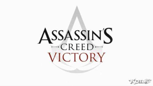 Assassins Creed Victory #1