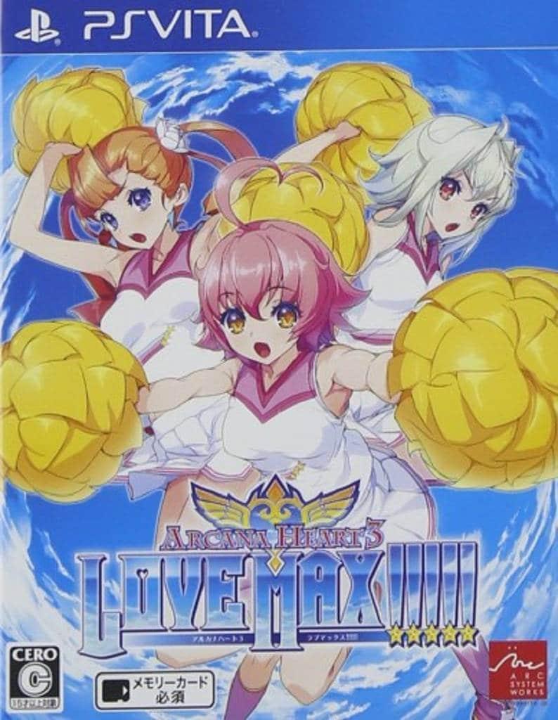 Arcana Hearts 3 Love Max!!!!!