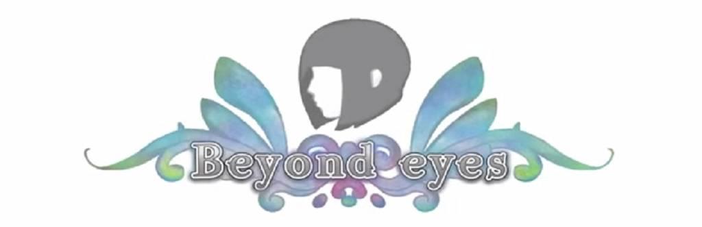 Beyond Eyes Bild 2