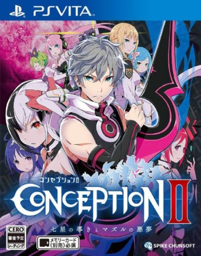 Conception II Guidance of the Seven Stars
