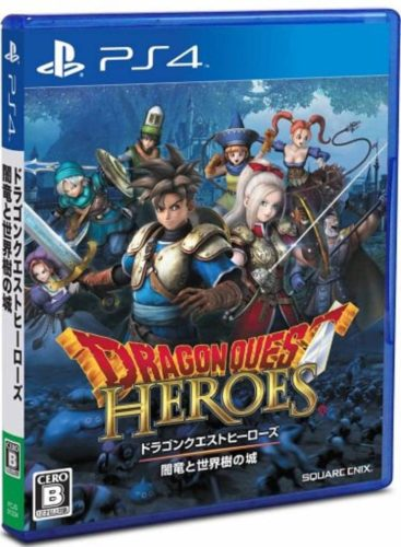 Dragon Quest Heroes Logo Cover