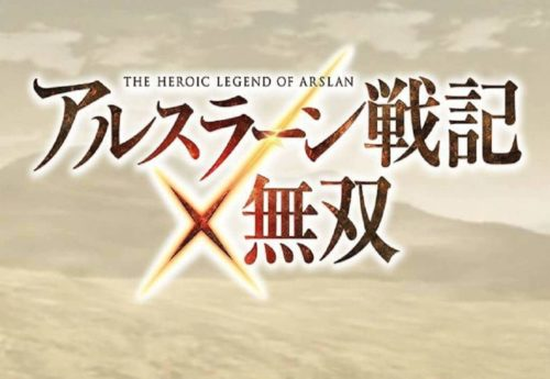 The Heroic Legend of Arslan Warriors Bild 1