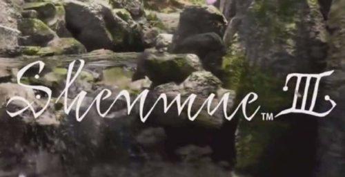 Shenmue 3 Bild 1