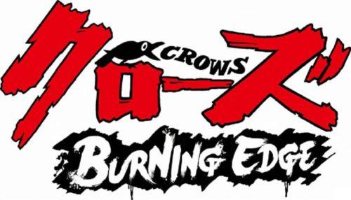 crows-burning-edge