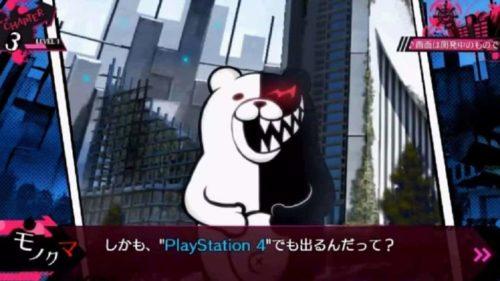 DanganRonpa 3 Teaser PS4 PS Vita