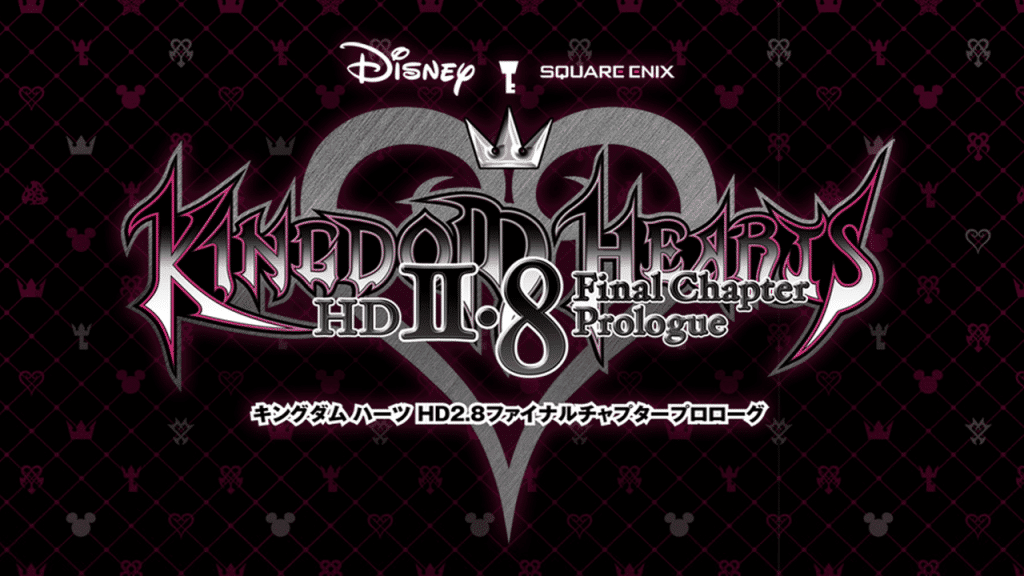 KINGDOM HEARTS HD 2.8 2016 LOGO