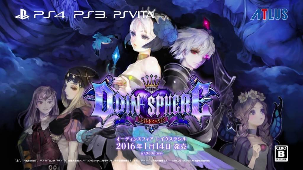 Odin Sphere Leifdrasir PS4 2016