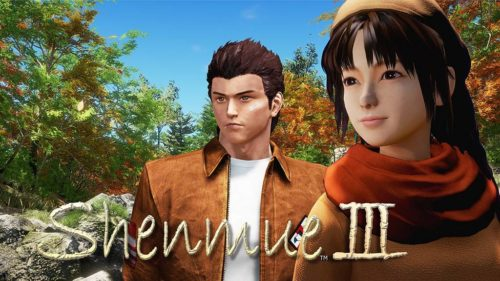 Shenmue 3 2016