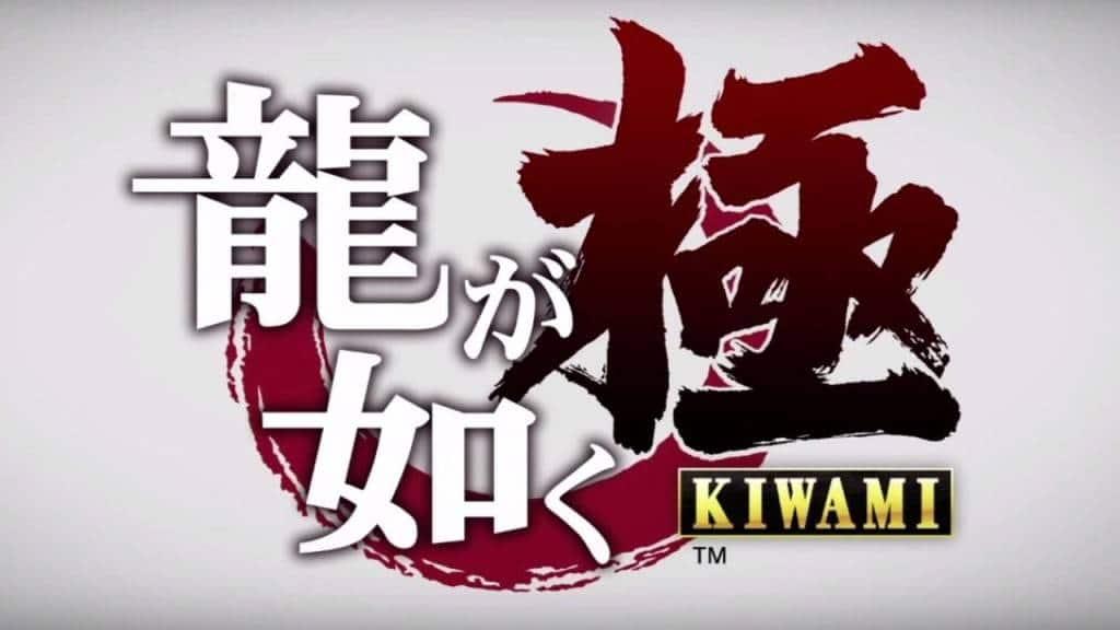 Yakuza Kiwami 2016 PS4