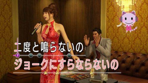 Yakuza Kiwami PS4 Screenshot (5)