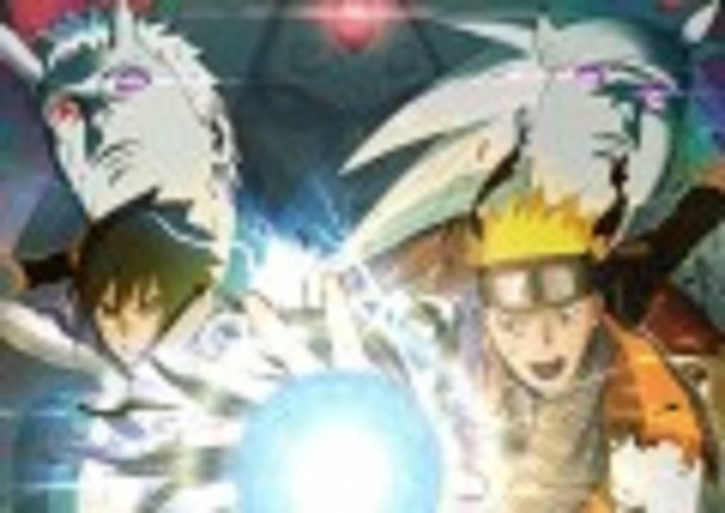 Naruto Shippuden Ultimate Ninja Storm 4  PS4 2016