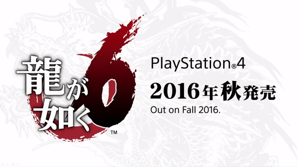 Yakuza 6 PS4 2016