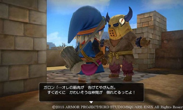 dragon-quest-builders-bild-4