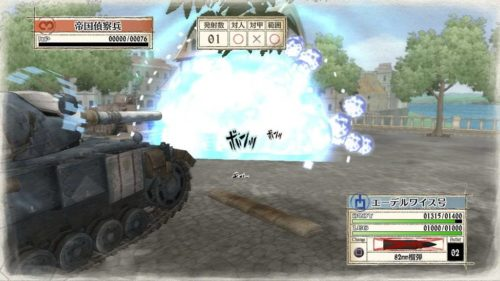 valkyria-chronicles-bild-11