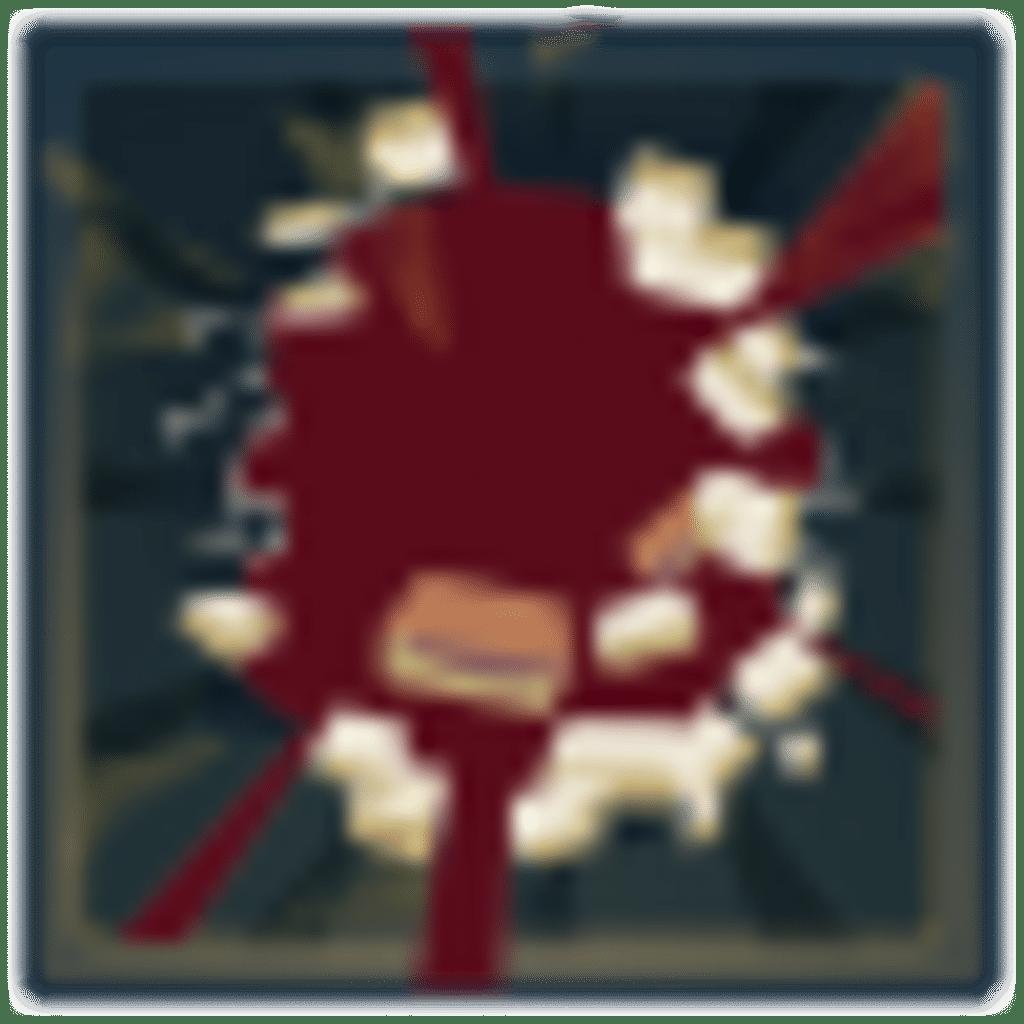 Siege Trophäe 45