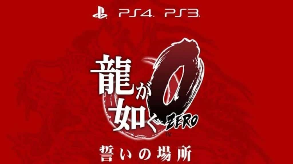 Yakuza Zero 2016 PS4