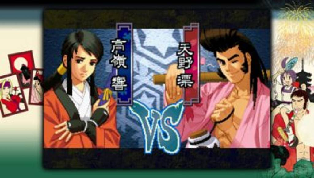 The Last Blade 2 PS4 2016 (1)