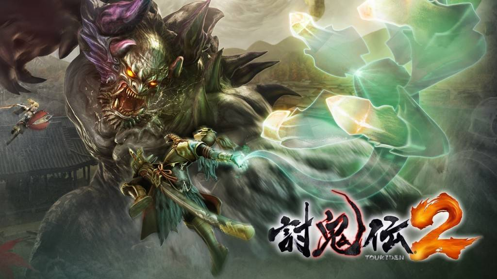 Toukiden 2 PS4 2016