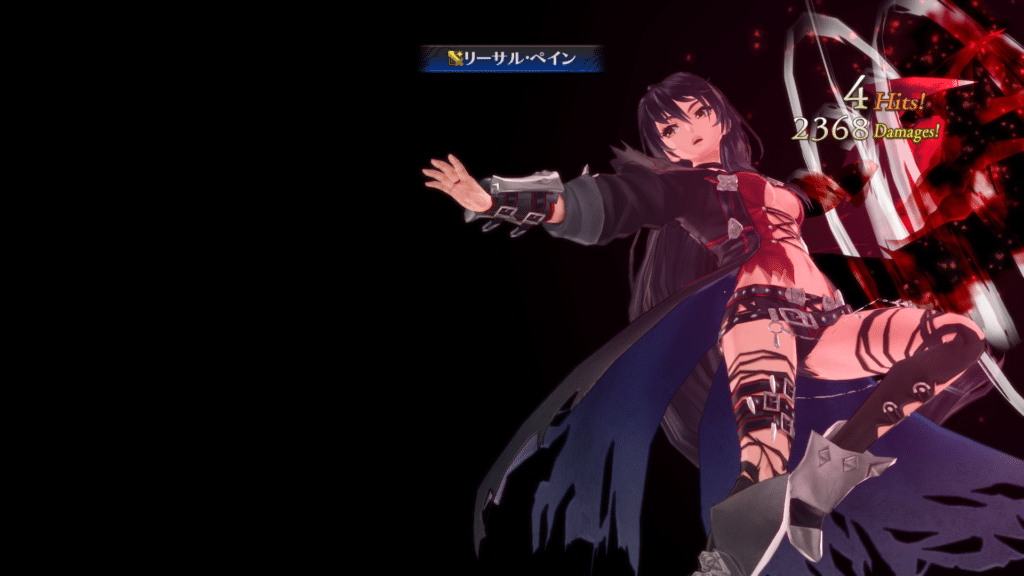 Tales Of Berseria PS4 (5)