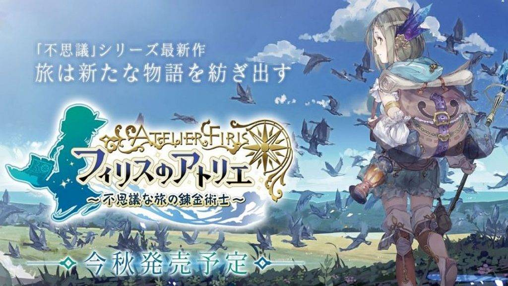 Atelier Firis PS4 2016 Anime Japan (1)
