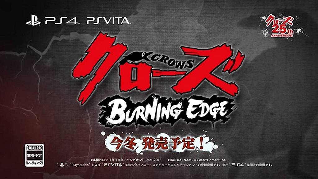 Crows Burning Edge PS4 2016 (2)