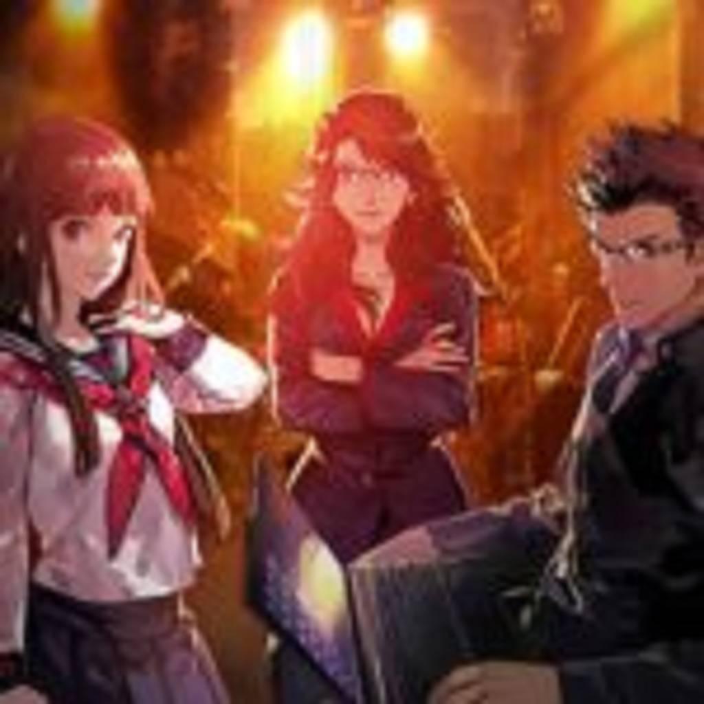 Tokyo Twilight Ghost Hunters: Daybreak Special Gigs – Erscheint im Oktober 2016 für PlayStation 4