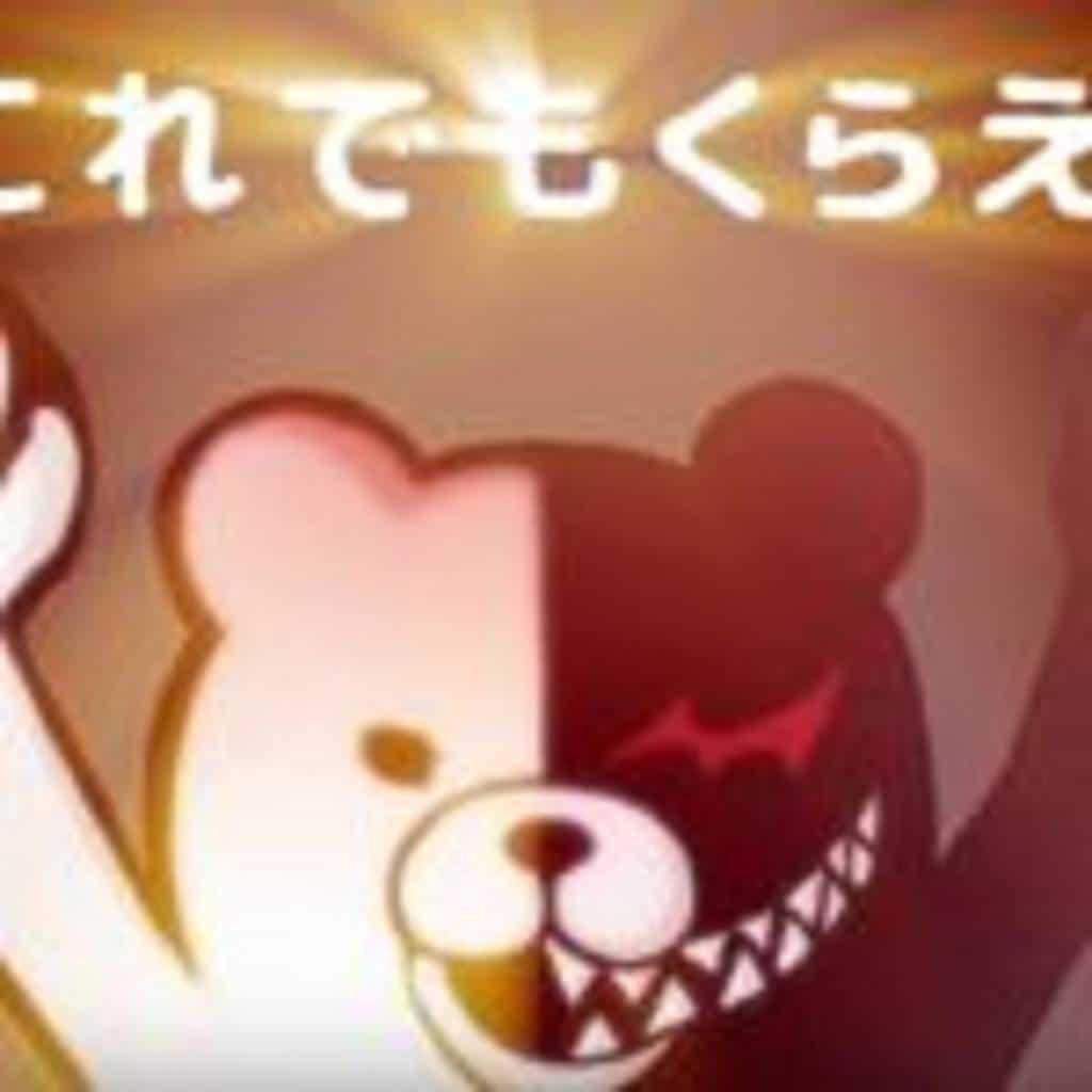 New Danganronpa V3 – Neuer Gameplay-Trailer von der Tokyo Game Show 2016